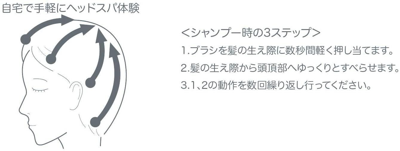 breo(ブレオ) スカルプ ミニの商品画像5