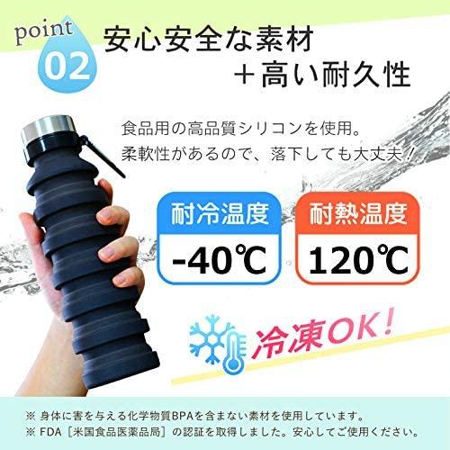 電光ホーム(DENKO HOME) シリコンボトル(伸縮タイプ)の商品画像4
