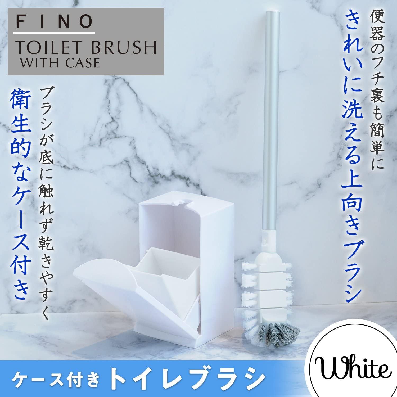 LEC(レック) FINO トイレブラシ ケース付きの商品画像2