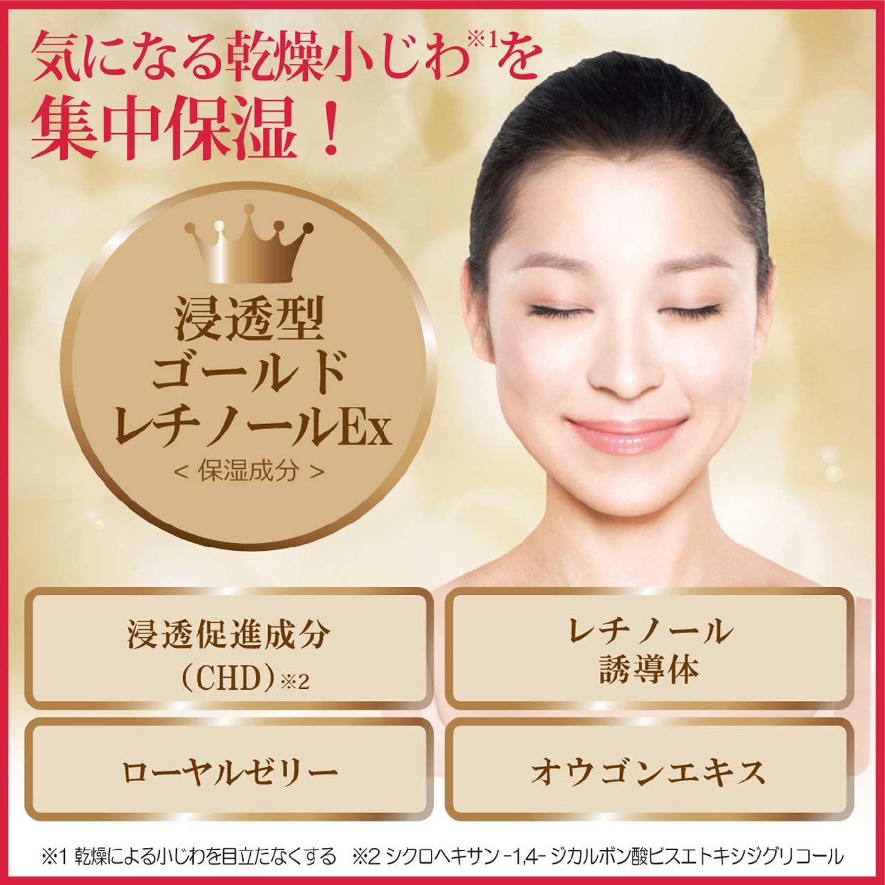 肌美精 リンクルケア 濃密潤い美容液の商品画像6