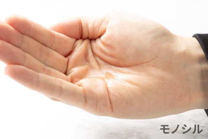 モウガ育毛剤の商品画像4