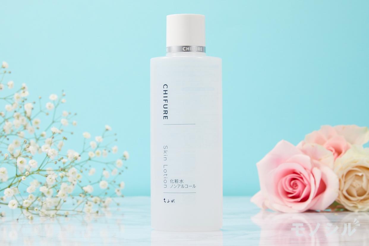 CHIFURE 化粧水 ノンアルコールタイプの商品画像