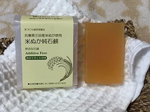 天使の石鹸 米ぬか純石鹸の商品画像
