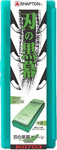 SHAPTON(シャプトン) 刃の黒幕 グリーン 中砥 #2000の商品画像