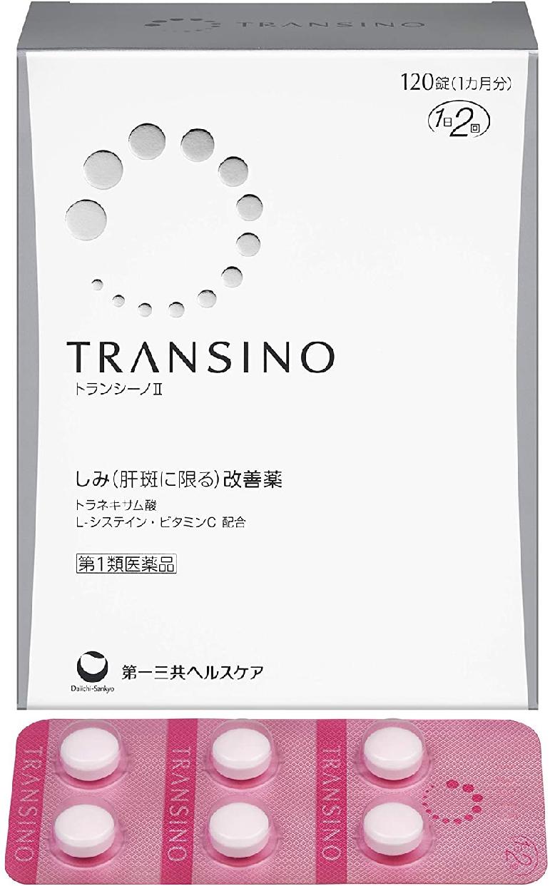 TRANSINO(トランシーノ) トランシーノⅡの商品画像3