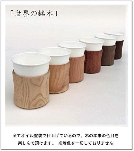 テーブル工房kiki(てーぶるこうぼうきき)コップホルダー.7oz(紙コップ205ml用)の商品画像6
