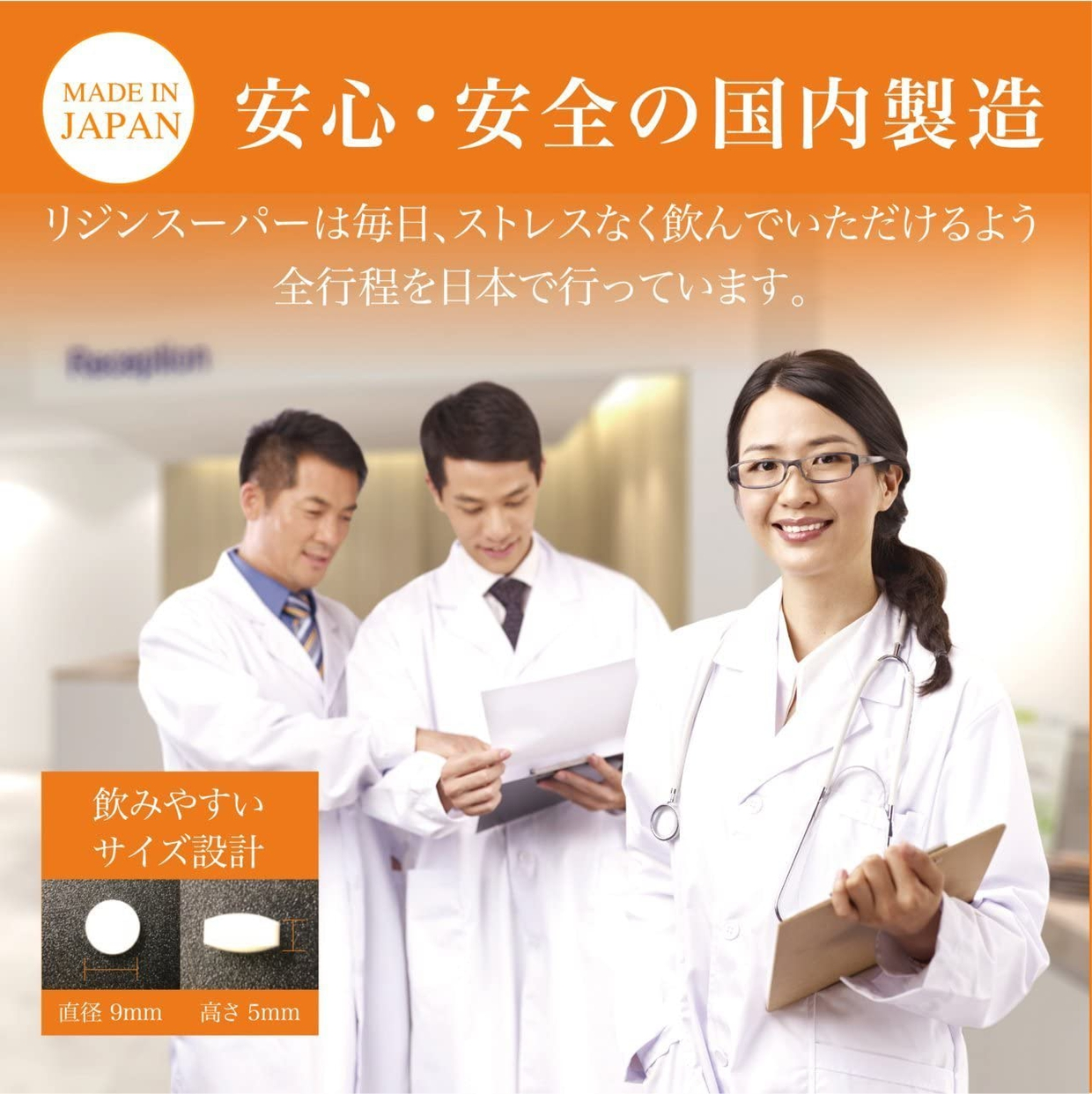 RISEONE(ライズワン) L-LYSINE SUPERの商品画像7