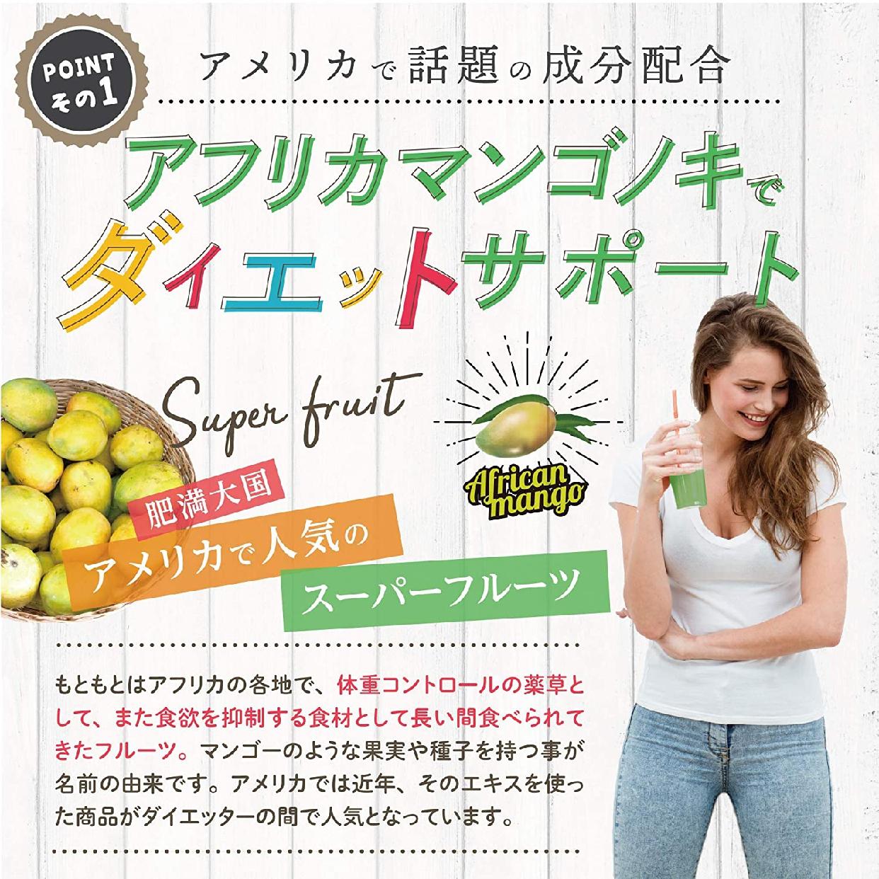 Re:fata(リファータ)フルーツと野菜のおいしい青汁の商品画像3