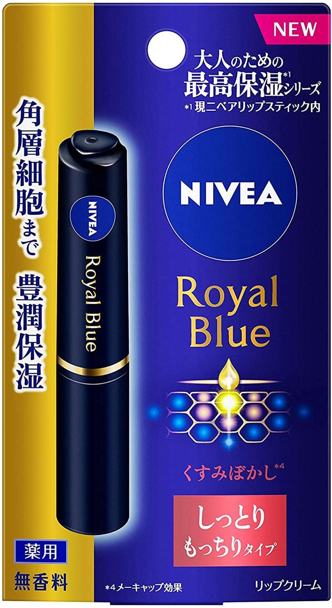 NIVEA(ニベア) ロイヤルブルーリップ しっとりもっちりタイプの商品画像