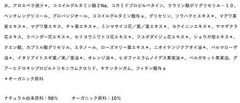 .N(ドットエヌ)ボリュームアップシャンプーの商品画像13