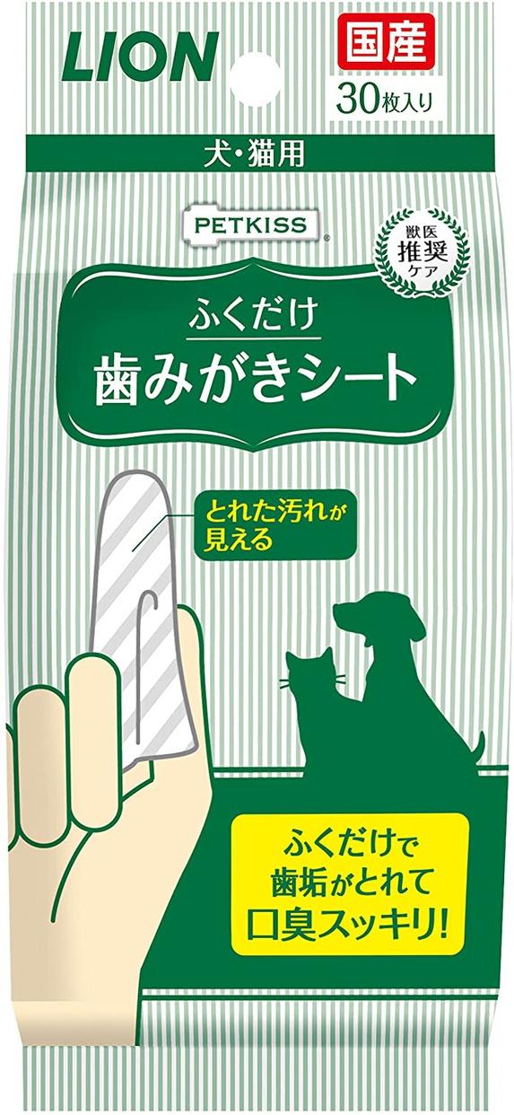 PETKISS(ペットキッス) 歯みがきシートの商品画像