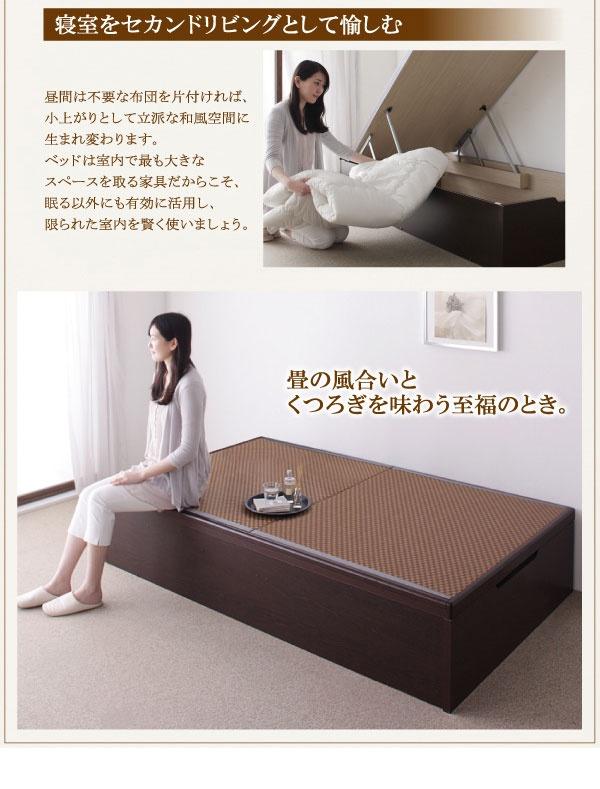 Kinoshita.net 大容量畳跳ね上げベッド Komeroの商品画像6