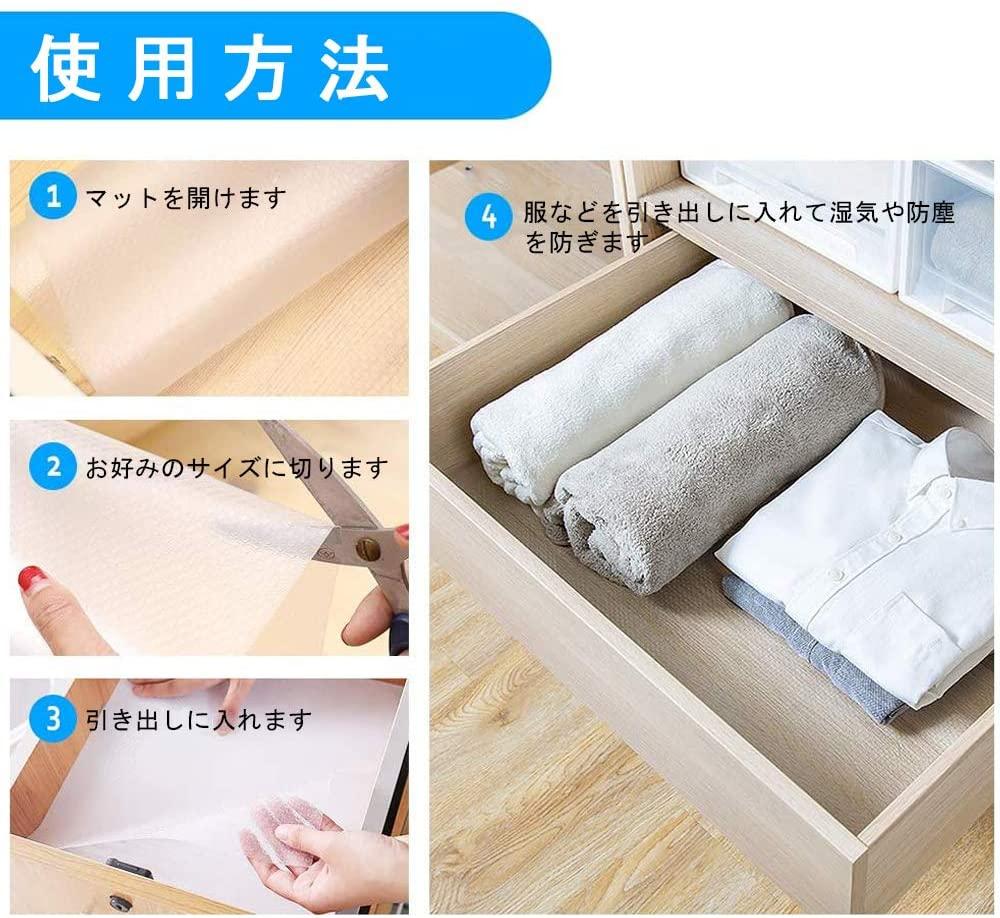 ACMETOP EVA製 食器棚シート 30×150cmの商品画像7