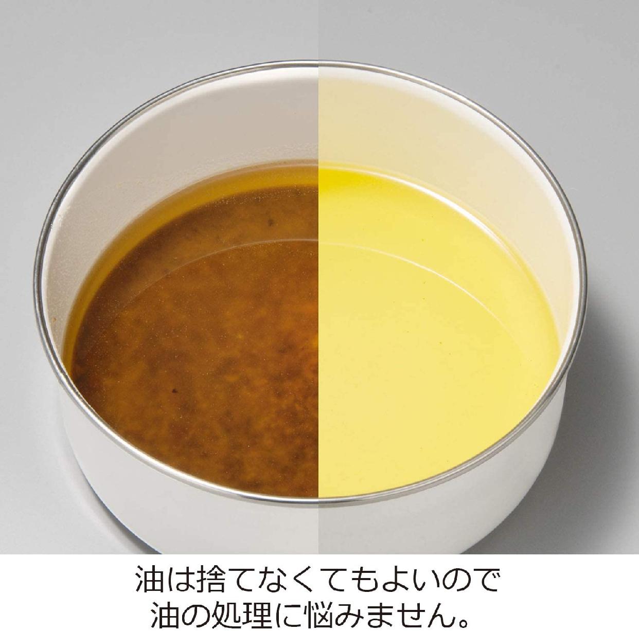 UCHICOOK(ウチクック) クイックフライヤー ブラック UCS2の商品画像6