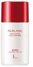 ALBLANC(アルブラン) 潤白美肌 ロングキープベース