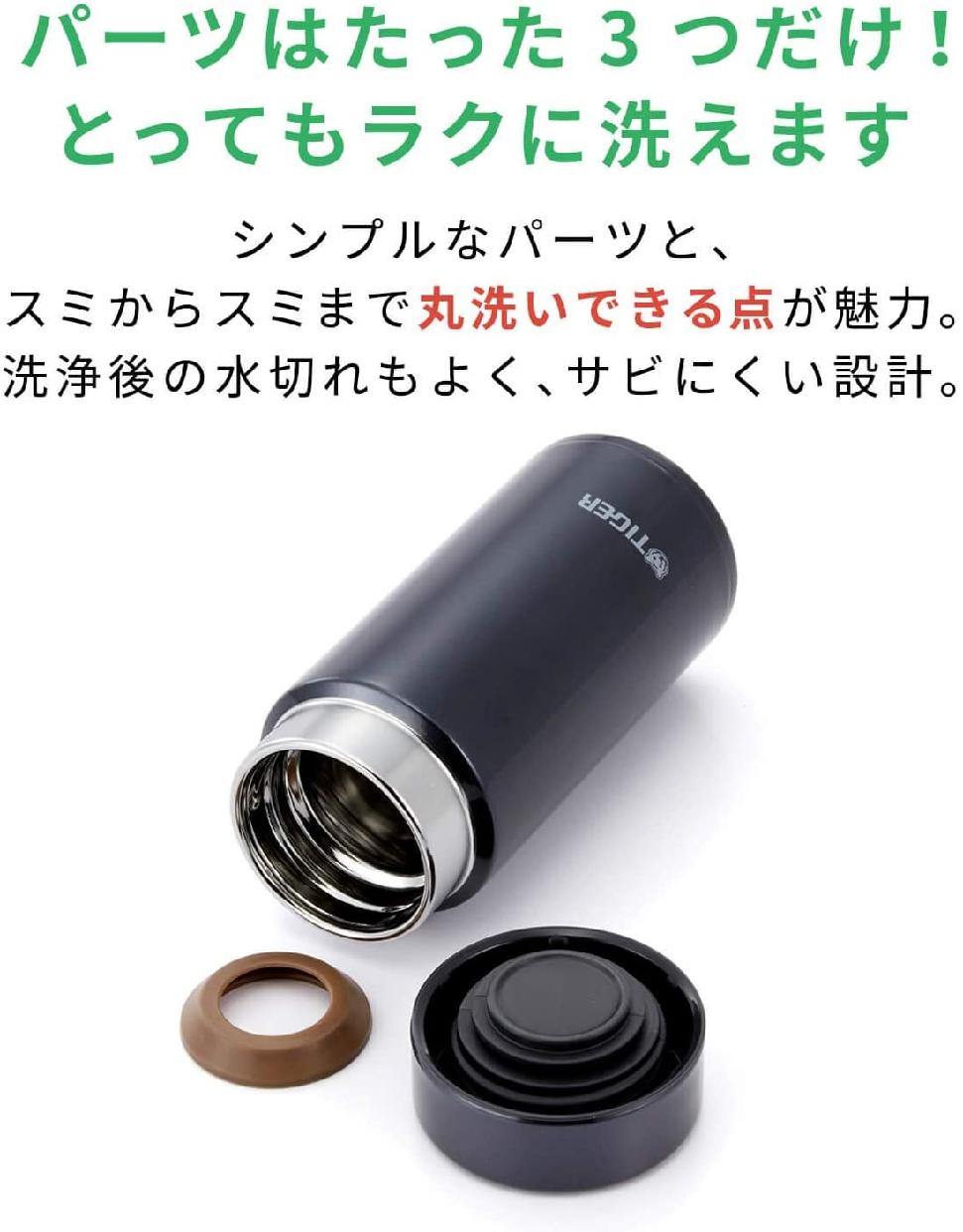 タイガー魔法瓶(たいがーまほうびん)ステンレスミニボトル MMP-J020の商品画像6