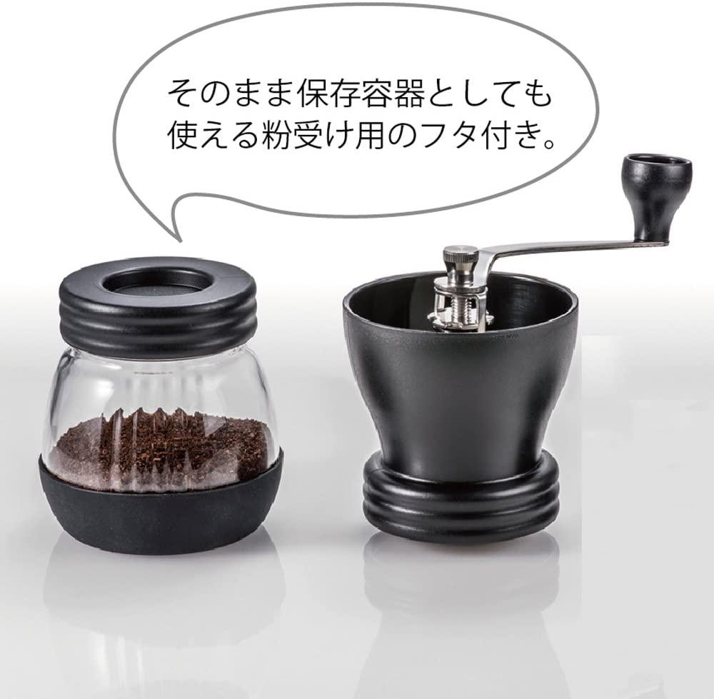 HARIO(ハリオ) セラミックコーヒーミル・スケルトン MSCS-2Bの商品画像3