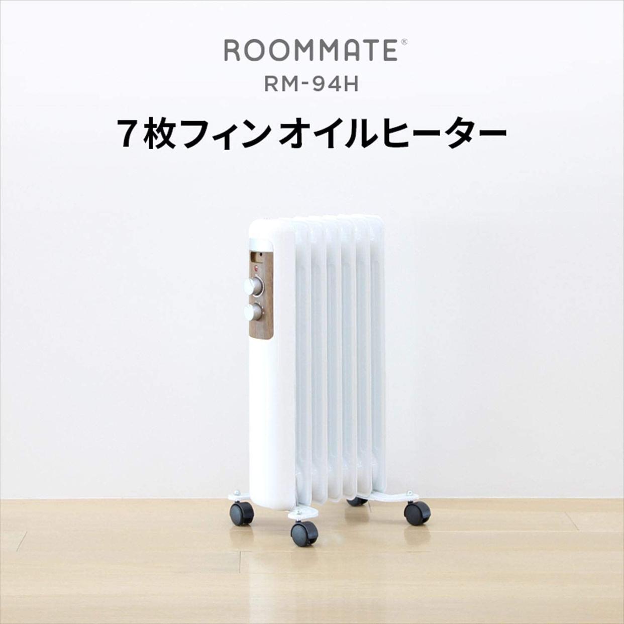 ROOMMATE(ルームメイト) 7枚フィンオイルヒーター RM-94Hの商品画像2