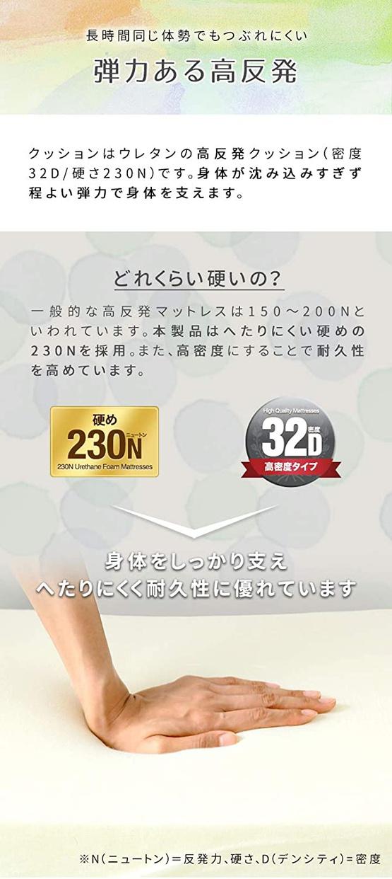 Ottostyle.jp なだらか三角クッションの商品画像7