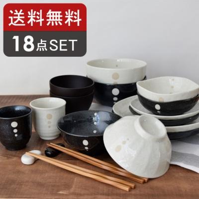 TABLE WARE EAST.(テーブルウェアイースト) かわいい水玉ペアセット 18点(アウトレット)  黒 白の商品画像