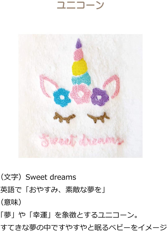 Baby arte(ベビーアルテ)天使の背まもり ベビーバスローブの商品画像5