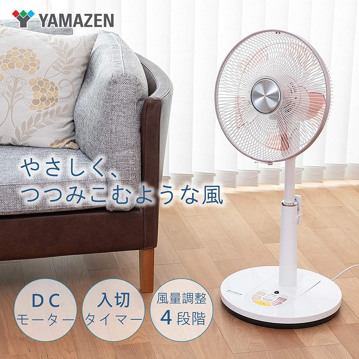 山善(YAMAZEN) リビング扇風機 YLX-ED301の商品画像2