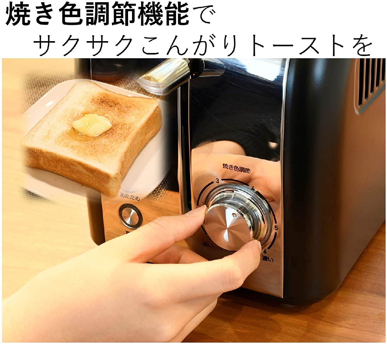 山善(YAMAZEN) ポップアップトースター シルバー YUC-S850の商品画像3