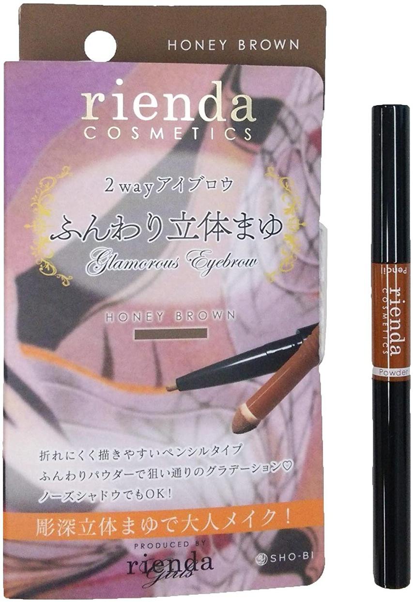rienda cosmetics(リエンダ コスメティクス) ふんわり立体まゆ 2way アイブロウの商品画像