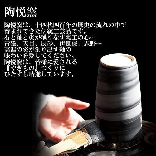 陶悦窯(とうえつがま)ペア焼酎カップ  370cc 金銀刷毛の商品画像2