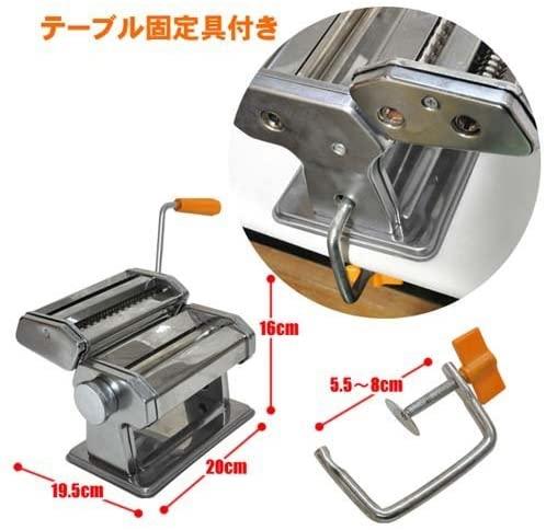 HI-ACE(ハイエース) 製麺機 88-DXの商品画像4