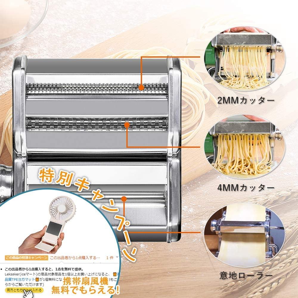 SEISSO 水で洗える製麺機の商品画像3