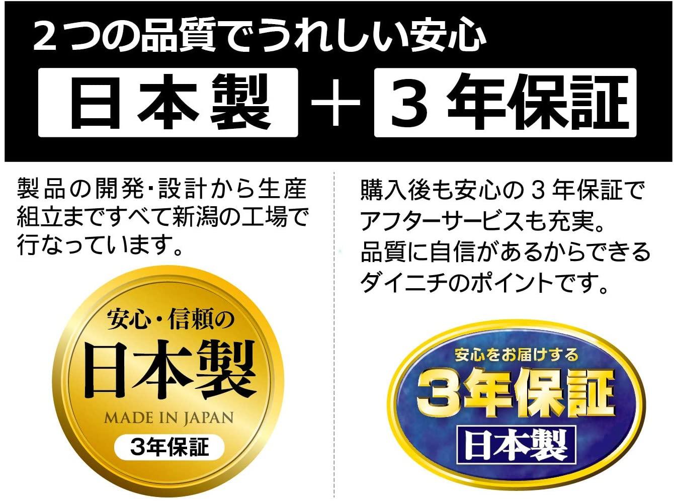 Dainichi(ダイニチ)HD SERIESパワフルモデル HD-152の商品画像7