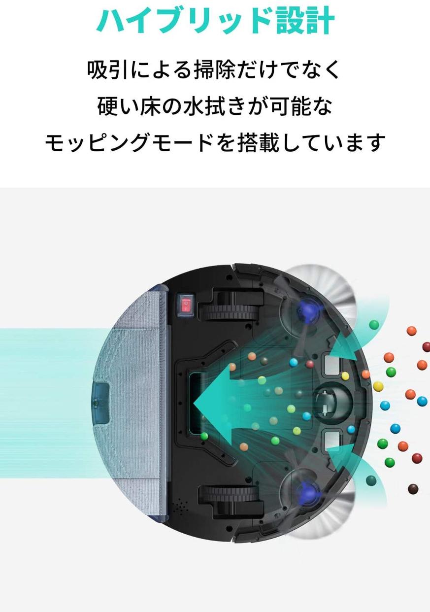 Anker(アンカー) Eufy RoboVac G10 Hybridの商品画像4