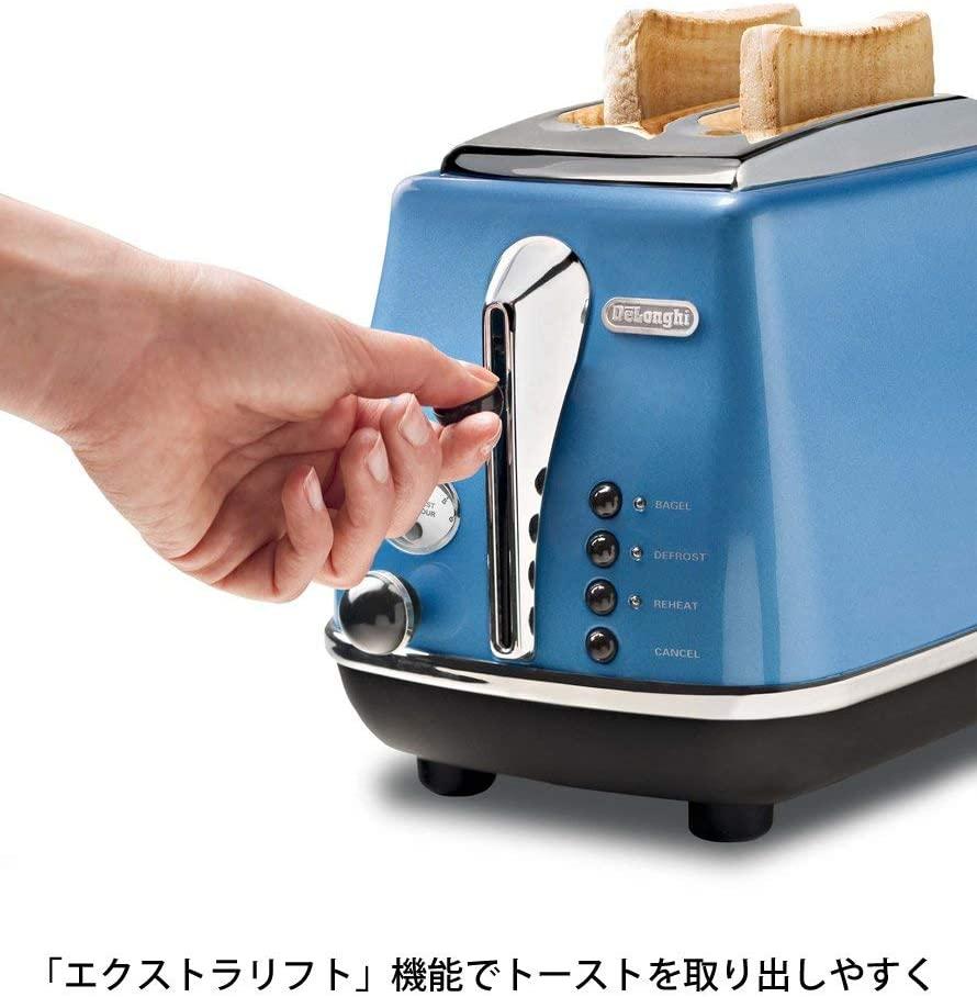 アイコナコレクション ポップアップトースター ブルー CTO2003Jの商品画像3