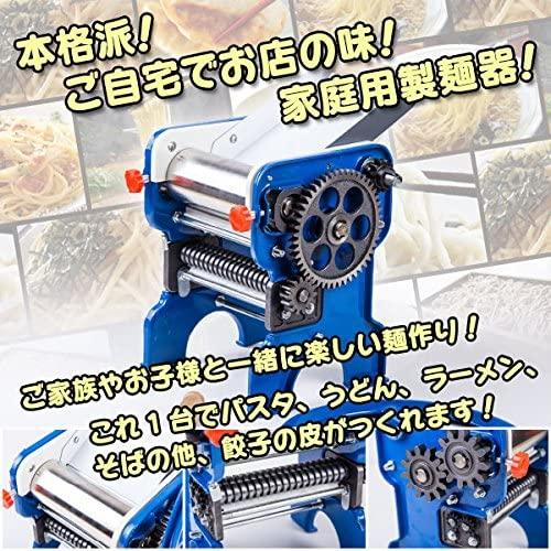 G&G 家庭用製麺機の商品画像2