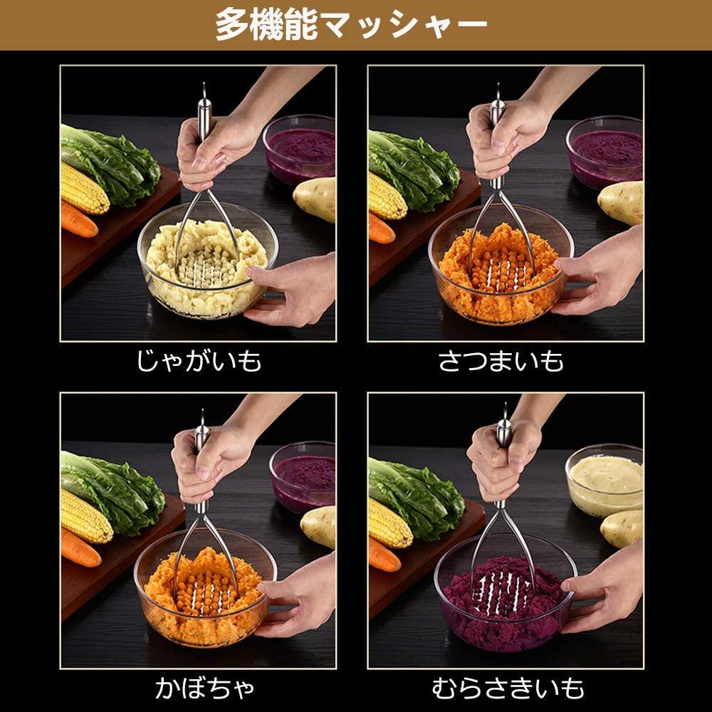 Aning(アニング)ポテトマッシャー シルバーの商品画像5