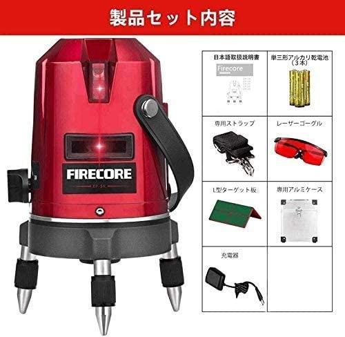 Firecore(ファイヤーカラー) 5ライン レーザー EP-5Rの商品画像6