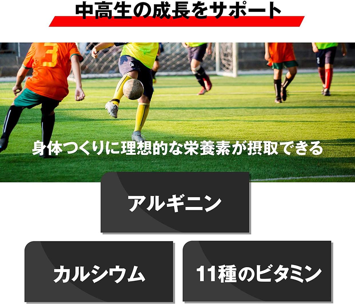 健創ファクトリー 部活プロテインの商品画像8