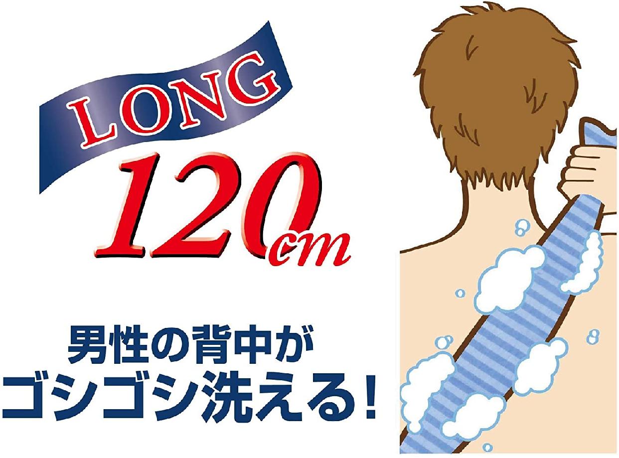 OH:E(オーエ) ボディタオル かため 超ロングの商品画像7