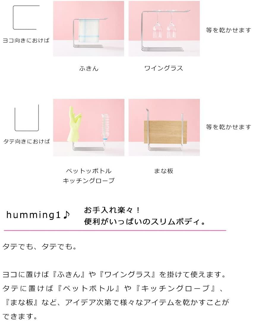 hanauta(ハナウタ)キッチンハンガーSRの商品画像5