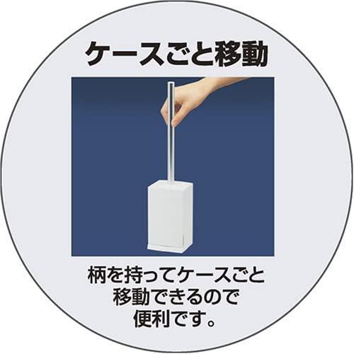LEC(レック) FINO トイレブラシ ケース付きの商品画像9
