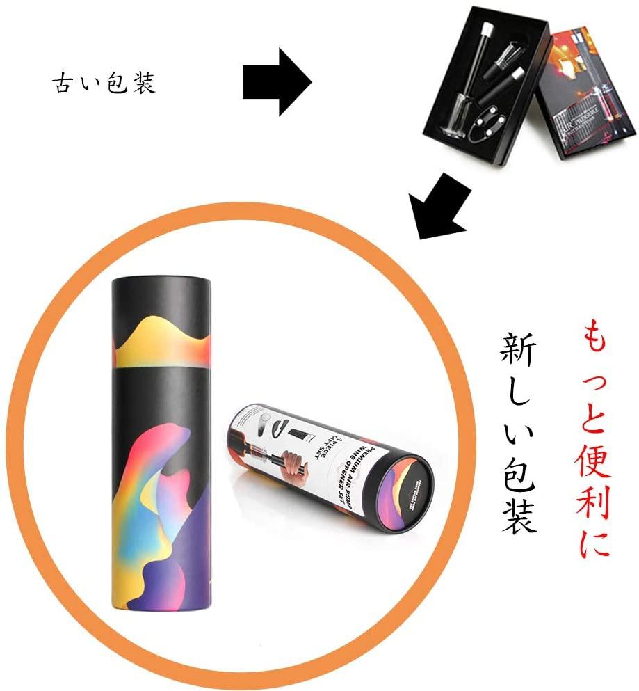 KYUUSI(キューシ) ワインオープナー エアーポンプ式の商品画像7