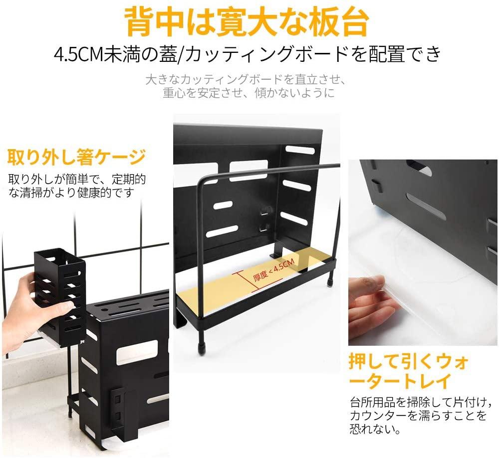 EIHOMER 包丁スタンド ブラックの商品画像4