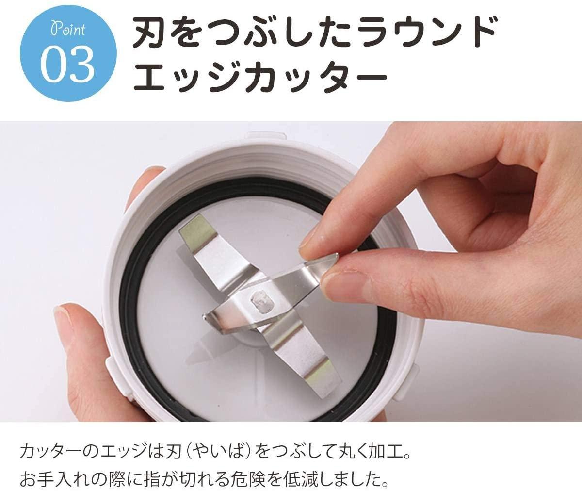 岩谷産業(Iwatani) クラッシュミルサー ブラック IFM-C20Gの商品画像5
