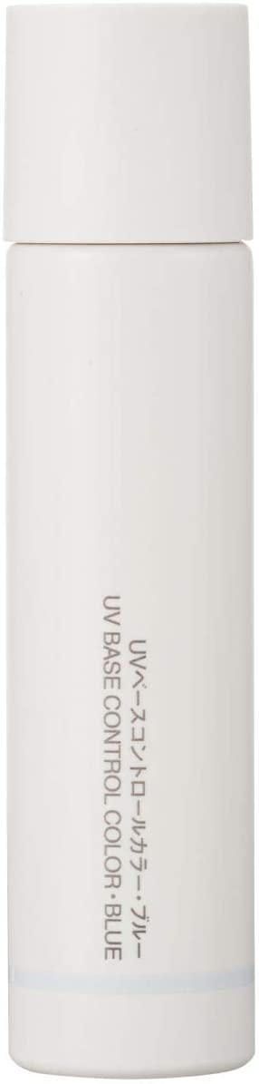 無印良品(MUJI) UVベースコントロールカラー