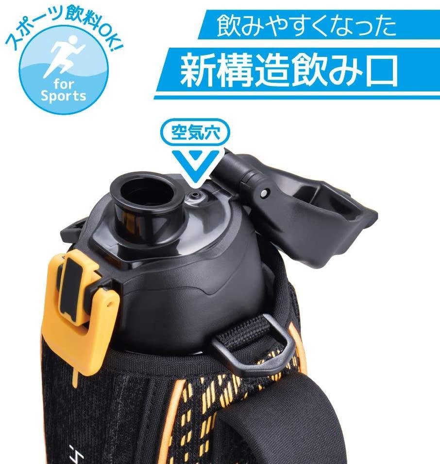 THERMOS(サーモス) 真空断熱スポーツボトル FHT-1001F ブラックオレンジの商品画像3