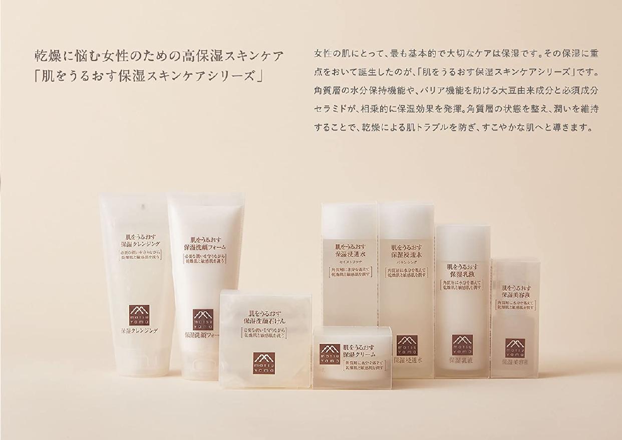肌をうるおす保湿スキンケア 肌をうるおす保湿洗顔フォームの商品画像4