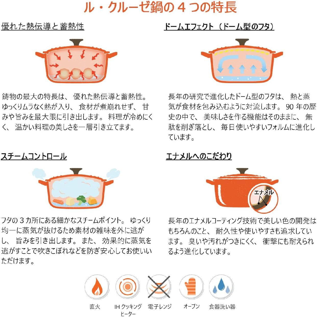 LE CREUSET(ル・クルーゼ)シグニチャー ココット・ロンド (ブラックツマミ) 20cm オレンジの商品画像6