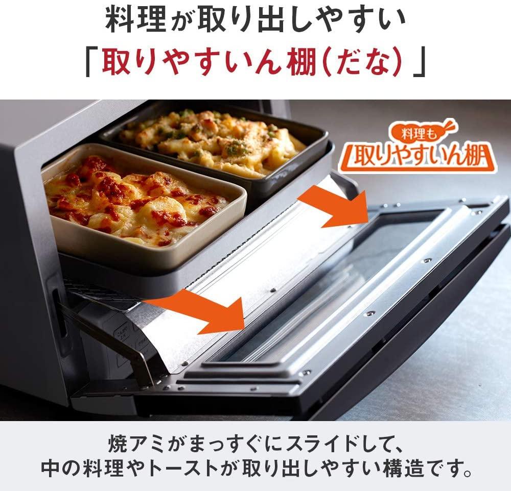 タイガー魔法瓶(TIGER) オーブントースター KAT-A130の商品画像6