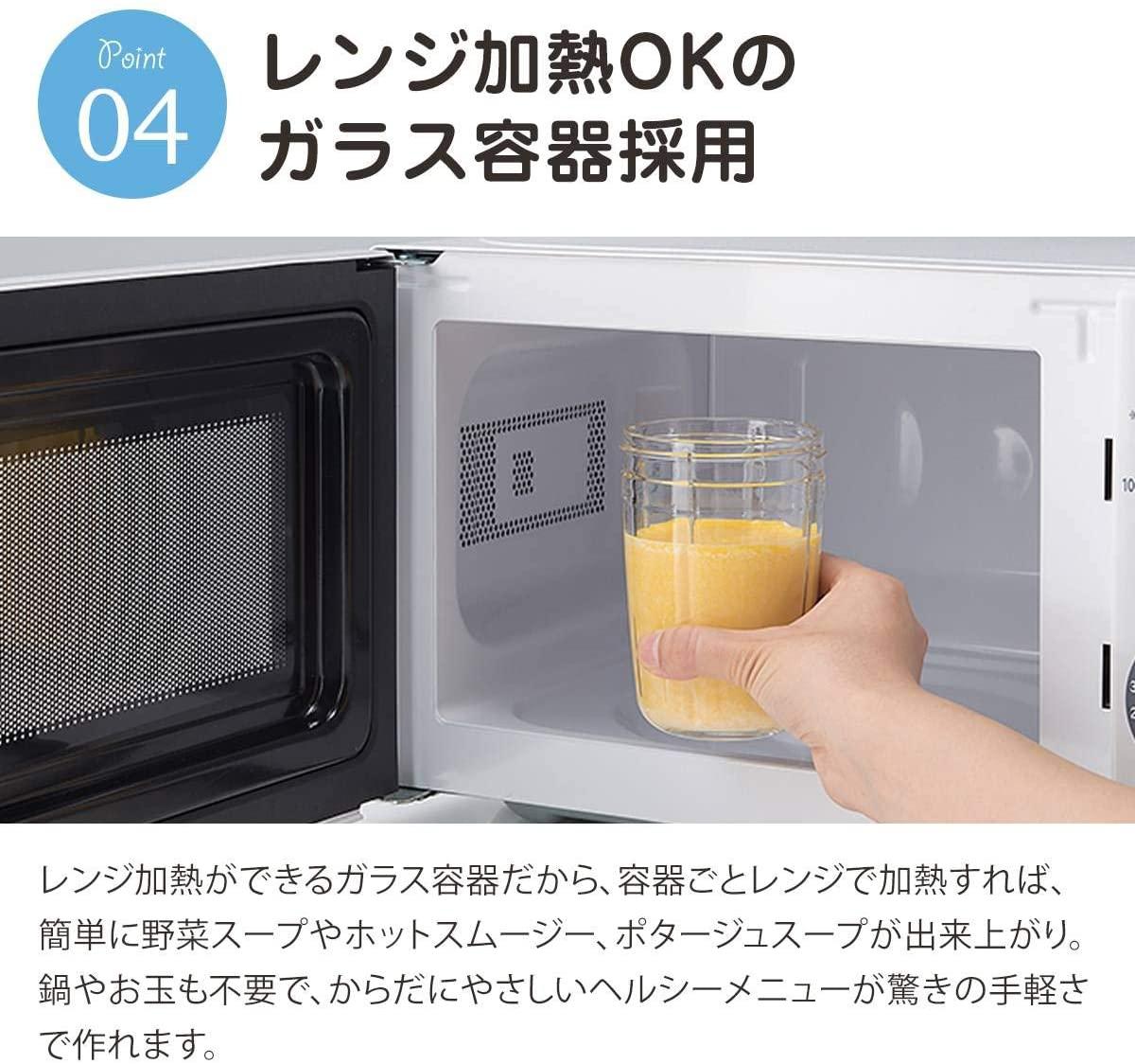 岩谷産業(Iwatani) クラッシュミルサー ブラック IFM-C20Gの商品画像6